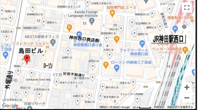 神田駅 徒歩3分 現況:クリニック その他居抜き物件 【飲食不可】 画像3