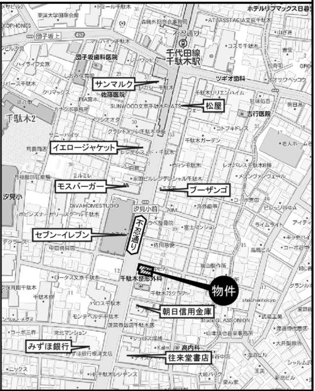 千駄木駅 徒歩3分 現況:中華・エスニック 飲食居抜き物件 【飲食可】 画像1