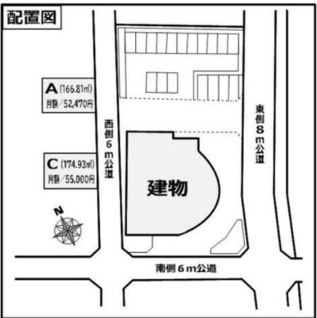 三郷駅 徒歩14分 現況:サービス(その他) その他居抜き物件 【業種相談】 画像2
