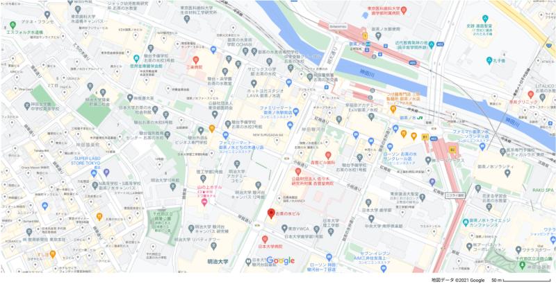 御茶ノ水駅 徒歩3分 現況:サービス(その他) その他居抜き物件 【業種相談】 画像4