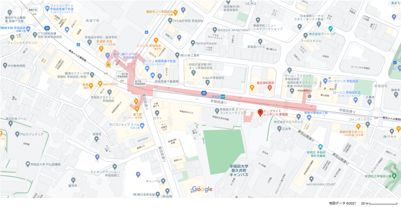 早稲田駅 徒歩1分 スケルトン物件 【軽飲食程度相談】 画像2