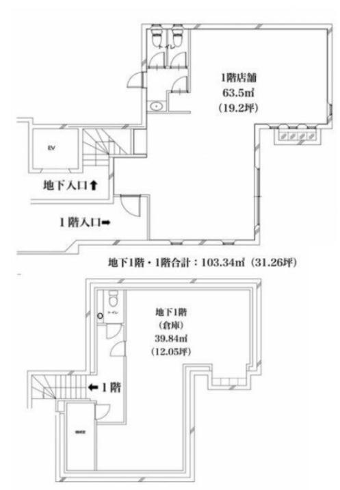 大井町駅 徒歩8分 スケルトン物件 【業種相談】 画像1