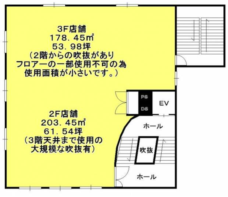相模原駅 徒歩2分 現況:バー 飲食居抜き物件 【飲食可】 画像1