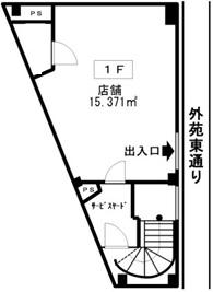 東京ミッドタウン目の前 画像1