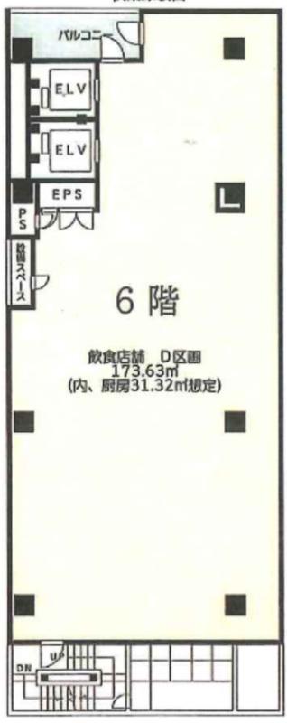 秋葉原駅 徒歩1分 スケルトン物件 【業種相談】 画像0