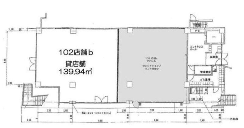 東横線 代官山駅 徒歩2分 スケルトン物件 【飲食可】 画像1