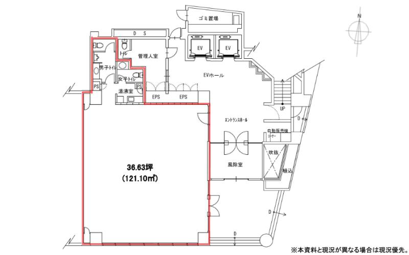 中野坂上駅 徒歩7分 スケルトン物件 【事務所・ショールーム】 画像1