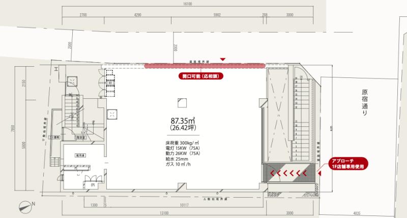 明治神宮前〈原宿〉駅 徒歩2分 スケルトン物件 画像1
