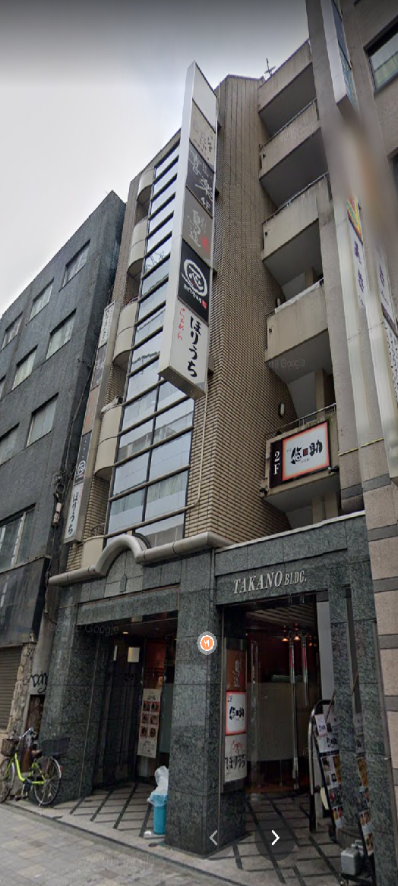 新宿駅 徒歩2分 スケルトン物件 【業種相談】 画像0