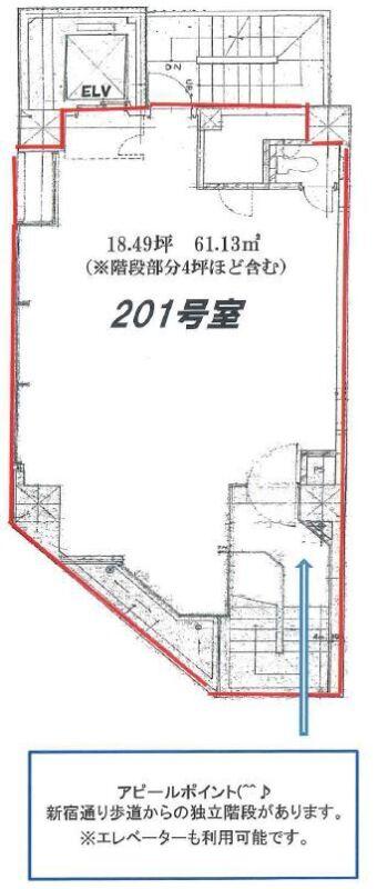 メトロ・都営新宿線 新宿三丁目駅 C4出口隣。新宿通り角地に建つ視認性一等地のビル 【飲食不可】 画像1