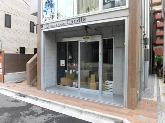 恵比寿駅 徒歩7分 スケルトン物件 【飲食可】 画像0