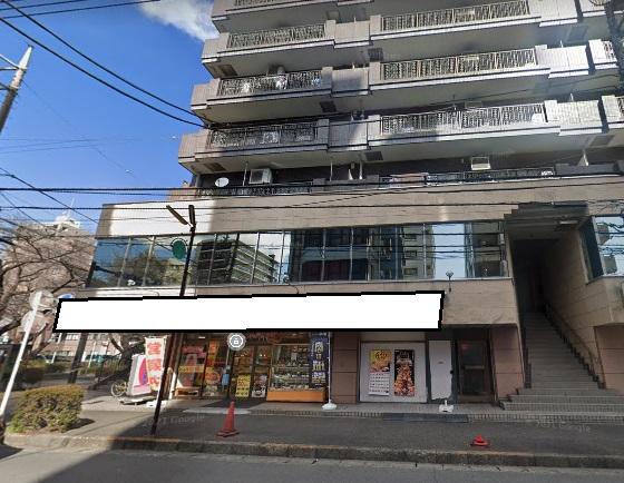 相模原駅 徒歩11分 路面店舗物件 【飲食可】 画像0