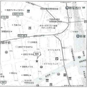 新宿駅 徒歩3分 現況:居酒屋 飲食居抜き物件 【飲食可】 画像2