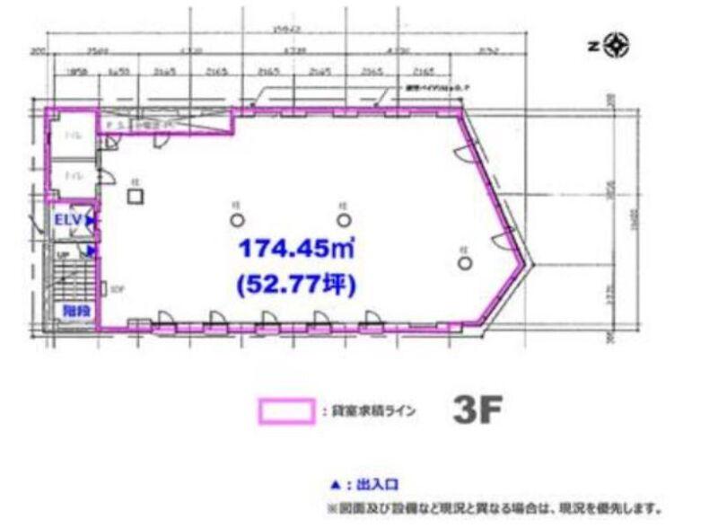 新宿駅 徒歩2分! 画像1