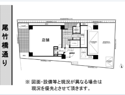 三河島駅 徒歩1分 スケルトン物件 【飲食相談】 画像1