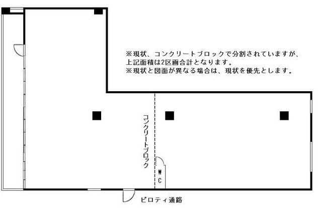 西新宿五丁目駅 徒歩5分 路面店舗物件 【軽飲食程度相談】 画像1