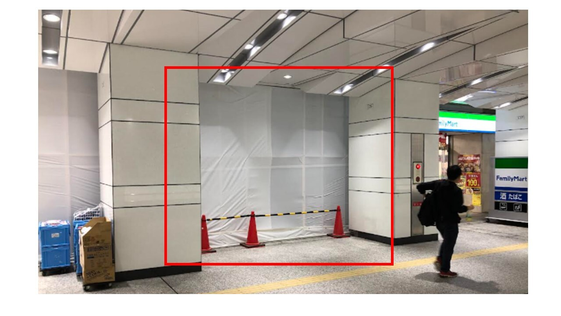 新宿駅西口徒歩4分!都庁方面に向かう地下通路に面する好立地物件!周辺はコンビニ等あるため物販・サービスに最適な物件です! 画像0