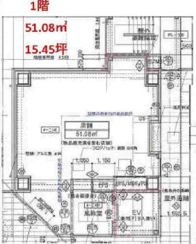 神保町駅 徒歩2分 スケルトン物件 【業種相談】 画像1