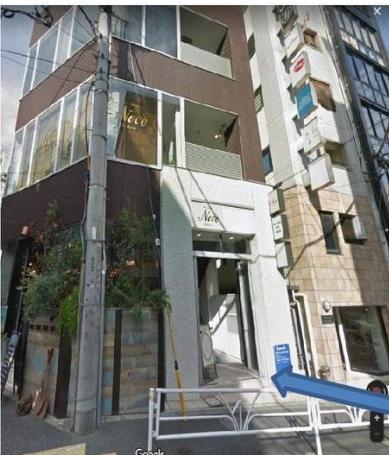 恵比寿駅 徒歩3分 現況:サービス(その他) その他居抜き物件 【何業も可】 画像0