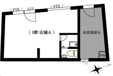 代官山駅 徒歩3分 スケルトン物件 【軽飲食程度相談】 画像1