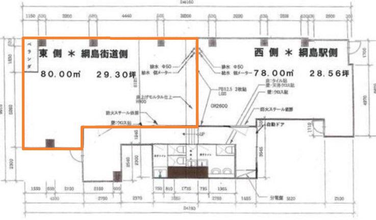 東横線 綱島駅 駅前6m!徒歩1分以下! 1階はBURGER KING 当該区画は駅方向に看板出せません 【何業も可】 画像1