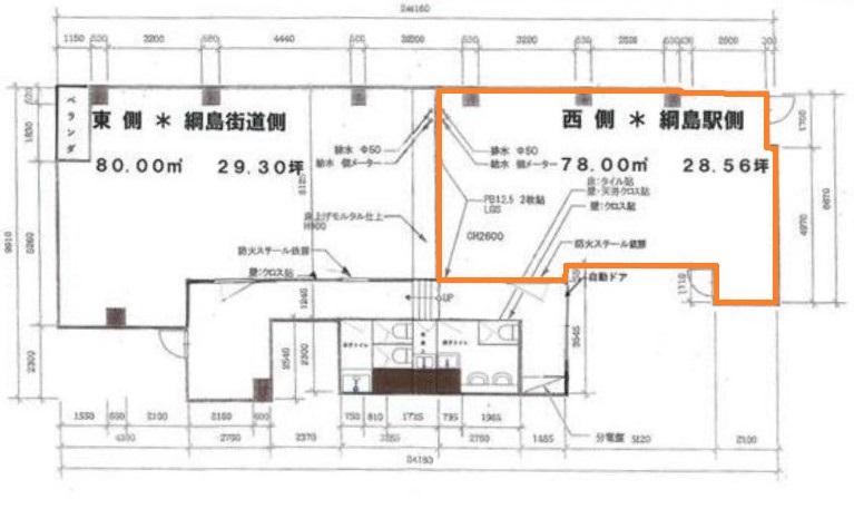 東横線 綱島駅 駅前6m!徒歩1分以下! 1階はBURGER KING 視認性良好 【何業も可】 画像1