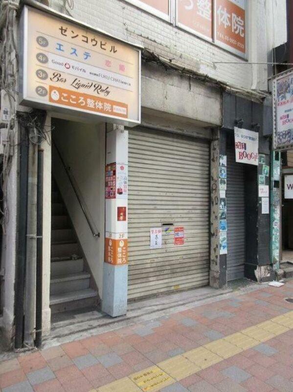 新宿駅 徒歩3分 大ガード下交差点か3軒目 サービス店舗居抜き 【飲食不可】 画像3