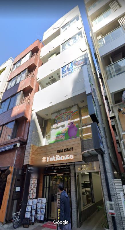 麻布十番駅 徒歩3分 スケルトン物件 【飲食不可】 画像0