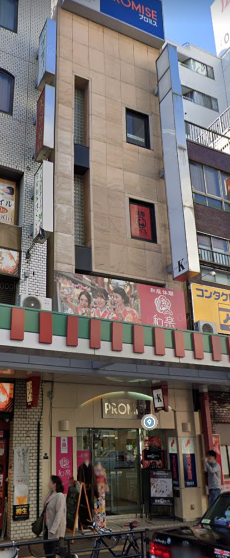 浅草駅 徒歩1分 スケルトン物件 【軽飲食程度相談】 画像0