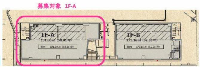 片瀬江ノ島駅 徒歩2分 スケルトン物件 【飲食可】 画像1
