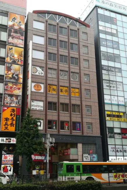 新宿駅 徒歩5分 スケルトン物件 【飲食可】 画像0