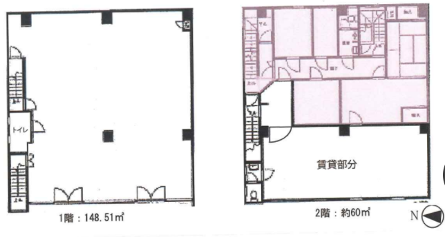 菊川駅 徒歩1分 スケルトン物件 【業種相談】 画像1