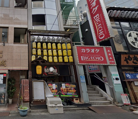 水道橋駅 徒歩3分 駅至近!居酒屋居抜き店舗物件 【飲食可】 画像0