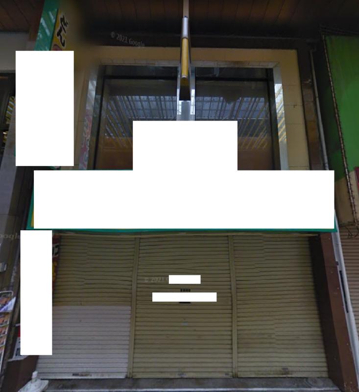 蒲田駅 徒歩2分 スケルトン物件 【飲食・物販・サービス可】 画像0