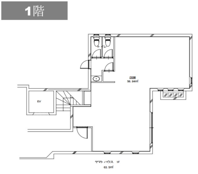 ※1階物件※大井町駅 徒歩6分 スケルトン物件 【飲食可】 画像1