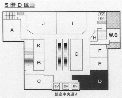 銀座駅 徒歩1分 スケルトン物件 【業種相談】 画像1