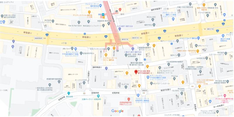 麹町駅 徒歩1分 現況:サービス(その他) その他居抜き物件 【業種相談】 画像2
