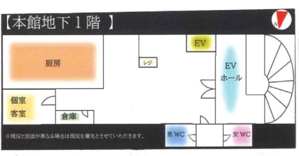 赤坂見附駅 徒歩2分 スケルトン物件 【業種相談】 画像0