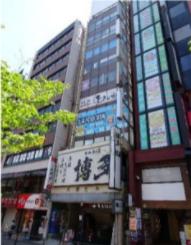 飯田橋駅 徒歩1分 スケルトン物件 【業種相談】 画像0